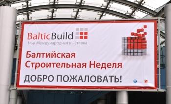 Выставка Балтийская строительная неделя в СПб.